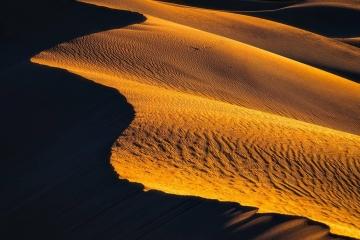 Serpentine Sand